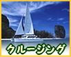 サムイ島 一周遊覧ツアーのご案内