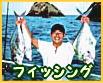 サムイ島 フィッシングツアー